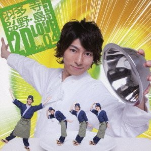 Hatano Terajima Radio 2D Love DJCD Vol.04 [CD+DVD]