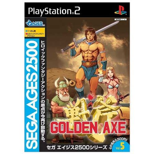 Sega AGES 2500 Series Vol. 5 Golden Axe