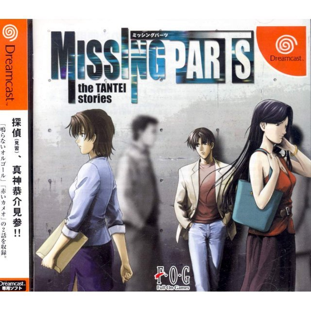 Missing Parts: The Tantei Stories