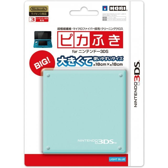 Cleaning Cloth 3DS (Light Blue)