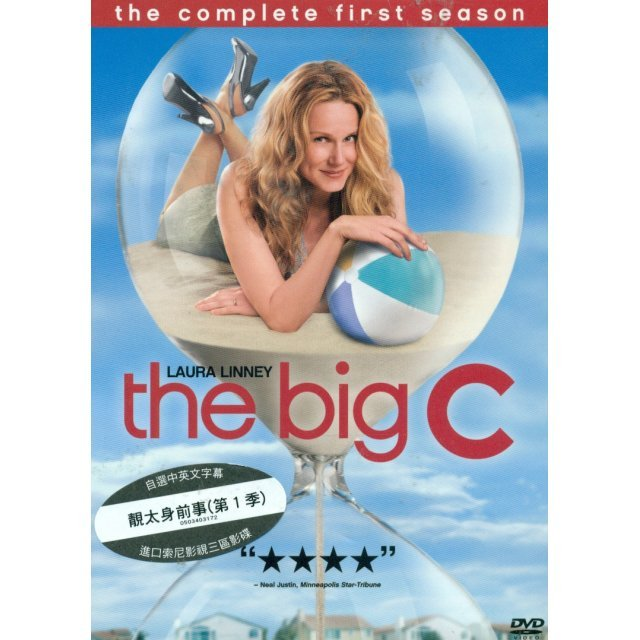 The Big C [The Complete First Season]