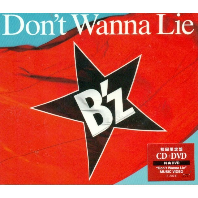 Don't Wanna Lie [CD+DVD Limited Edition]