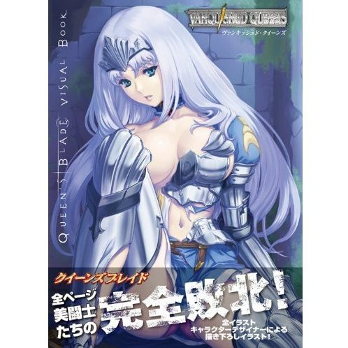 Queen's Blade Visual Book