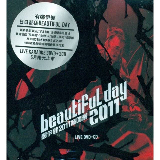 Beautiful Day 2011 Concert [3DVD+2CD]
