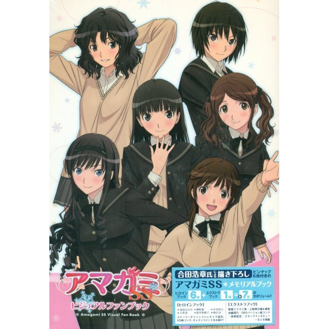 Amagami Ss Visual Fan Book