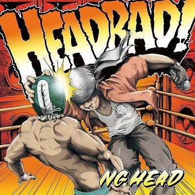 Head Bad - The Best Of Ng Head