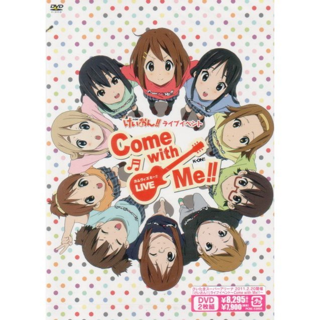 K-ON! K-ON! Live Event - Come With Me!
