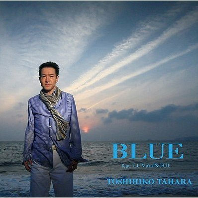 Blue Feat.Luv And Soul