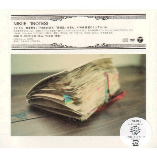 Notes [CD+DVD Limited Edition]
