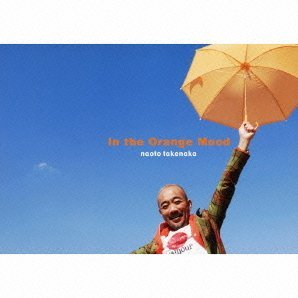 Takenaka Naoto No Orange Kibun [CD+DVD Limited Edition]