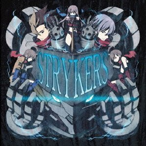 Dengeki Stryker Original Soundtrack: Strykers