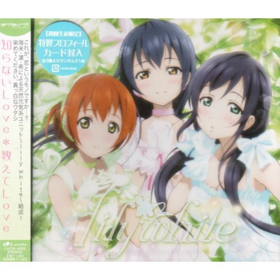 Love Live! Unit Kikaku Single Vol.3