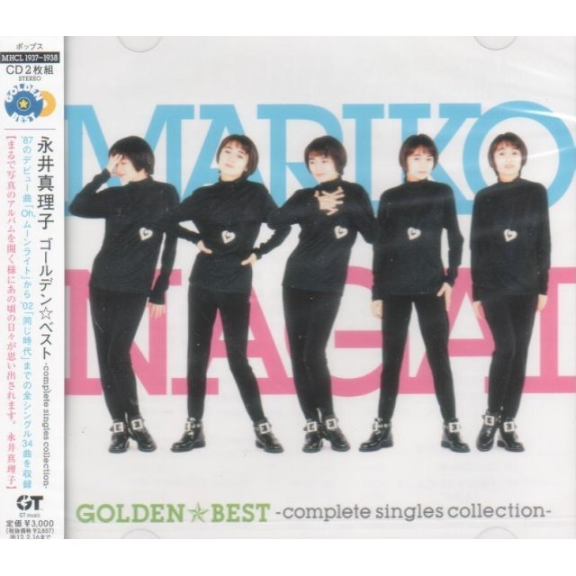 Golden Best Nagai Mariko - Complete Single Collection