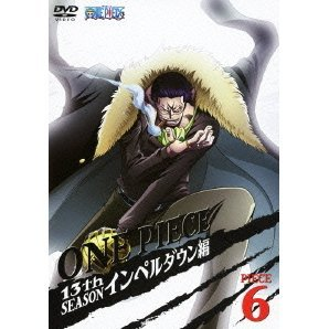 One Piece 13th Season Impel Down Hen Piece.6