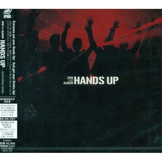 Hands Up Special Edition