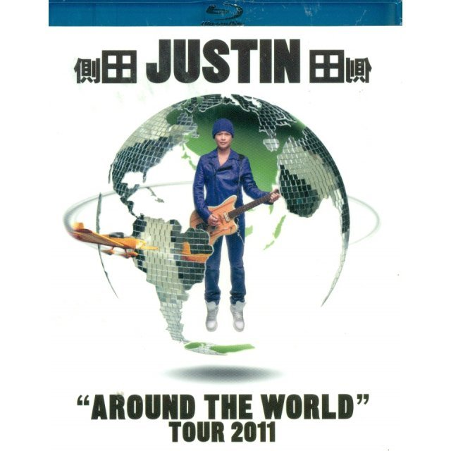 Around The World Tour 2011