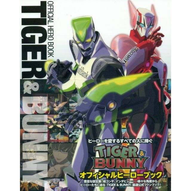 Tiger & Bunny Official Hero Book