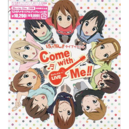 K-ON! K-ON! Live Event - Come With Me! [Limited Edition]
