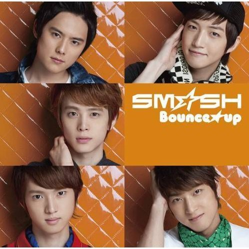 Bounce Up [CD+Calendar Limited Edition Type B]