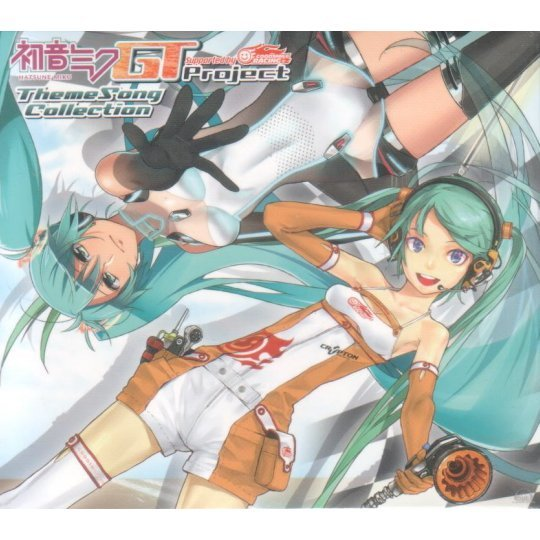 Hatsune Miku Gt Project Theme Song Collection