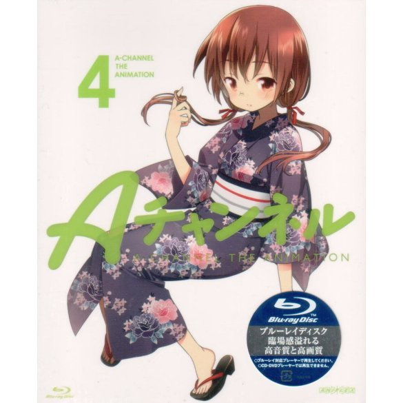 A Channel 4 [Blu-ray+CD Limited Edition]