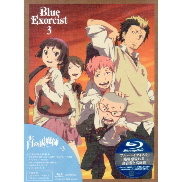 Blue Exorcist / Ao No Exorcist 3 [Blu-ray+CD Limited Edition]