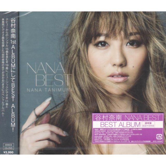 Nana Best [CD+DVD]