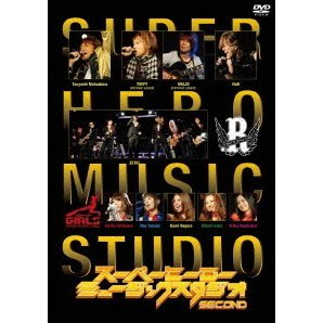 Super Hero Music Studio Second