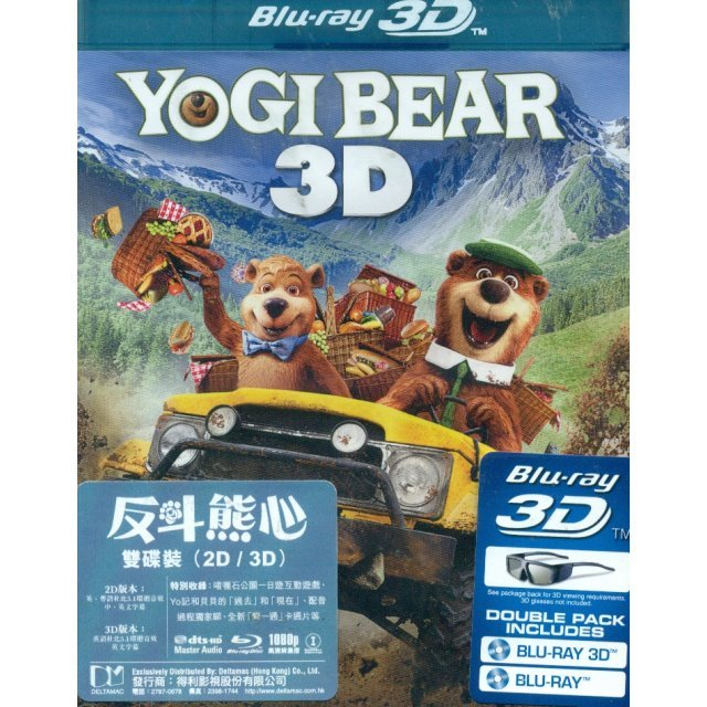 Yogi Bear [2-DISC][Blu-Ray][3D BD+2D BD]