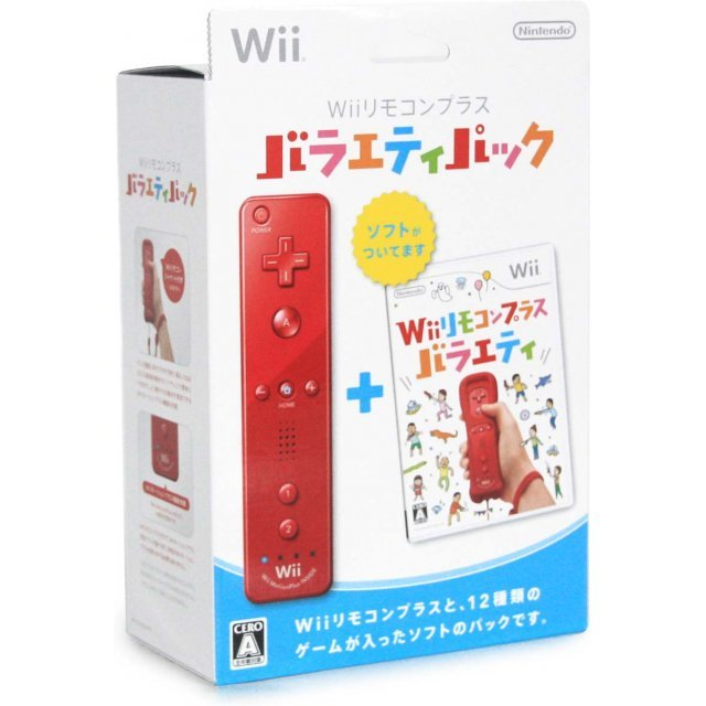 Wii Remote Plus Control (Red) Variety Pack