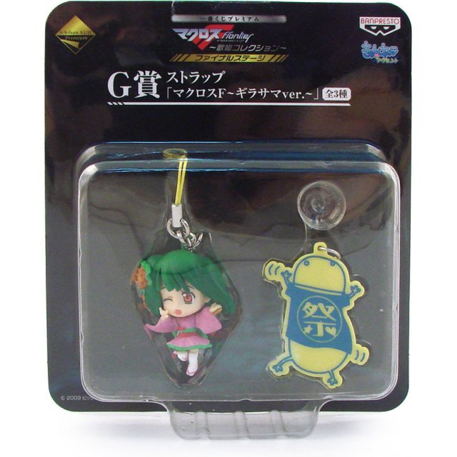 Banpresto Macross Frontier Ichiban Kuji Premium - Final Stage Pre-Painted PVC Phone Strap: Ranka Ver.