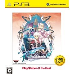 Ar tonelico III: Sekai Shuuen no Hikigane wa Shoujo no Uta ga Hajiku (PlayStation3 the Best)