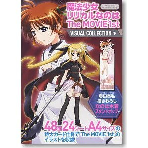 Magical Girl Lyrical Nanoha Movie 1st Visual Book 2