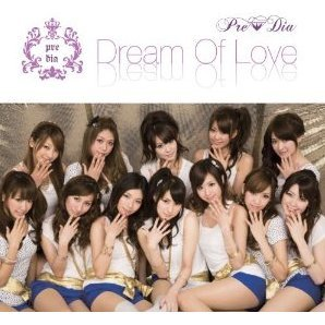 Dream Of Love [CD+DVD Limited Edition]