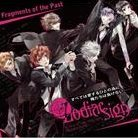 Starry Sky Film Festival Vol.03 Fragments Of The Past