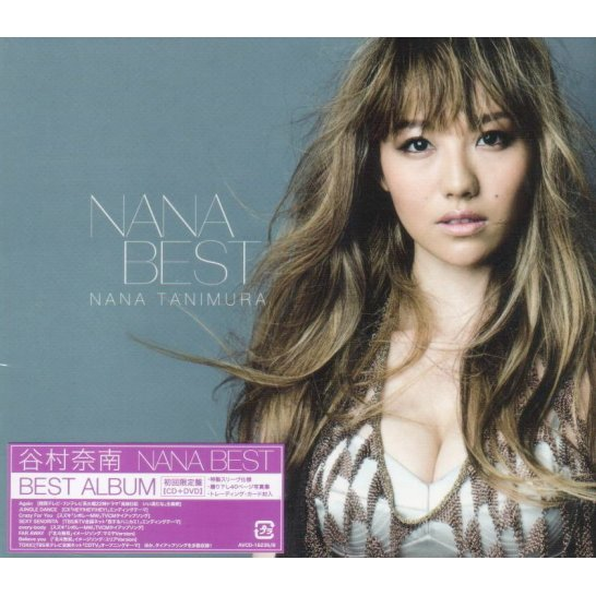 Nana Best [CD+DVD Limited Edition]