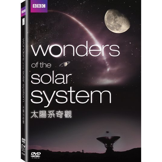 Wonders of the Solar System [2DVD]