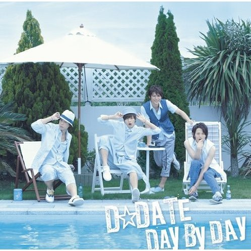 Day By Day [Limited Edition Type B]