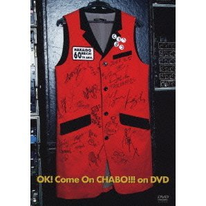 Ok! Come On Chabo! On DVD