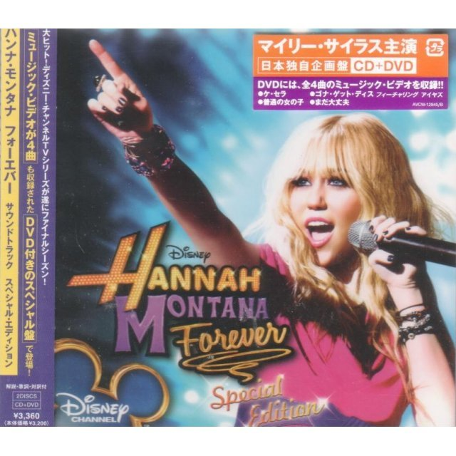 Hannah Montana Forever Soundtrack Special Edition [CD+DVD]