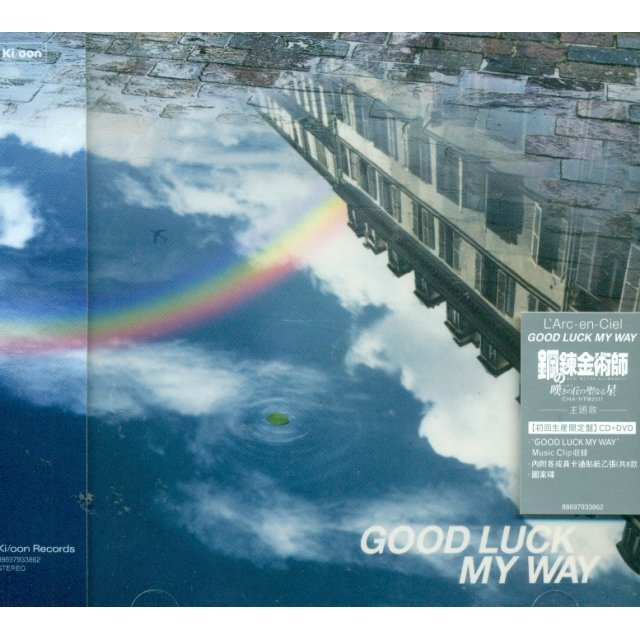 Good Luck My Way [CD+DVD]