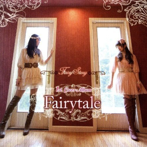 Fairy Story 1st Cover Album