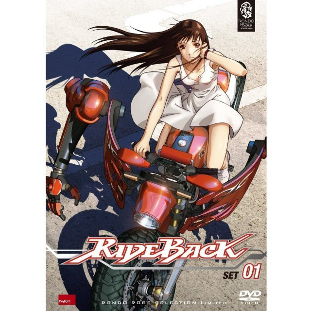 Rideback Set 1 [Limited Pressing]