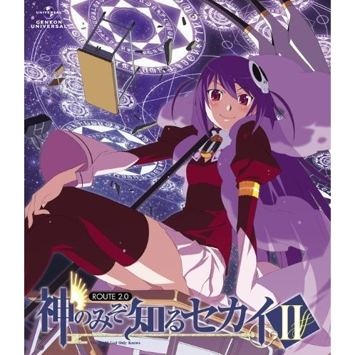 The World God Only Knows II / Kami Nomi Zo Shiru Sekai II Route 2.0