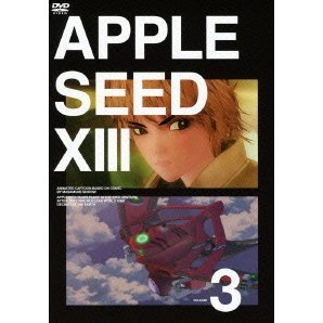 Apple Seed XIII Vol.3