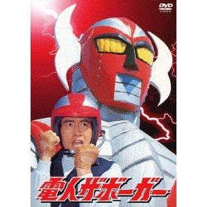 Denjin Zaborger DVD Box [Limited Pressing]