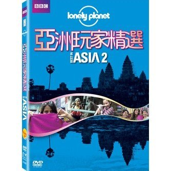 LONELY PLANET - BEST IN ASIA 2
