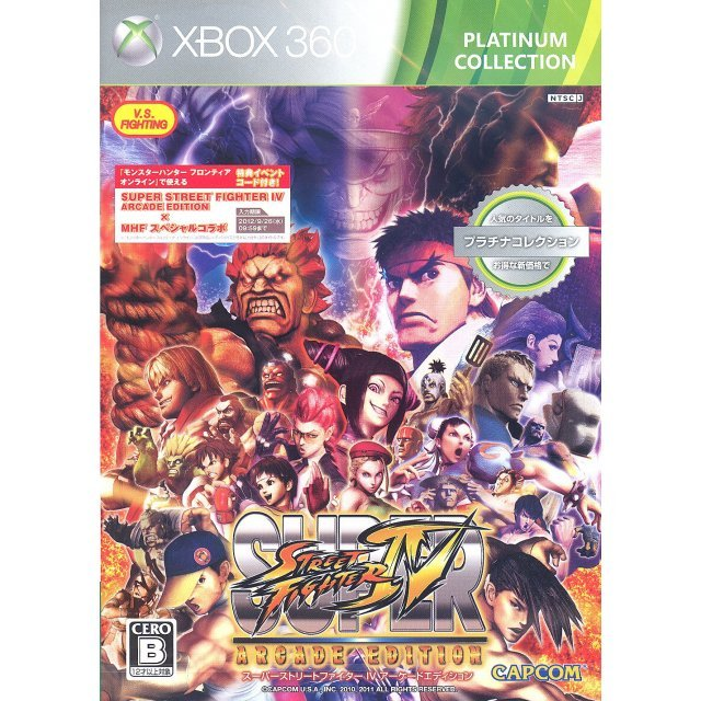 Super Street Fighter IV: Arcade Edition (Platinum Collection)