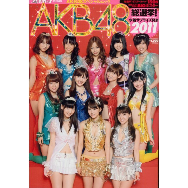 AKB48 Surprise Announcement! 2011