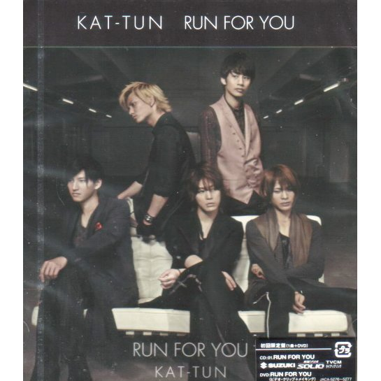 Run For You [CD+DVD Limited Edition]